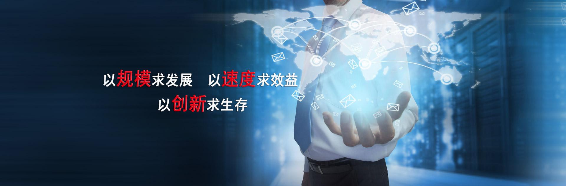 鞍山龙8国际pt娱乐国际贸易有限公司